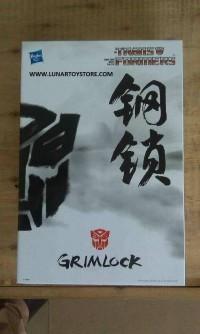 Asia Exclusive MP-08 Grimlock?
