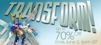 HobbyLink Japan: Transformers items on sale now until June 2nd!
