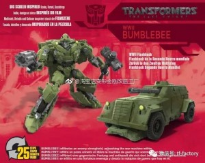 Back of Packaging Images for Transformers Studio Series Barricade, WWII Bumblebee, Sideswipe