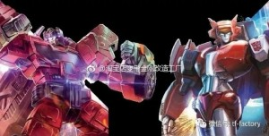 Transformers News: Even More Transformers Power of the Primes Leaks: Inferno, Elita One, Moonracer