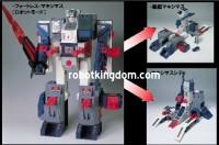 ROBOTKINGDOM .COM Newsletter #1209