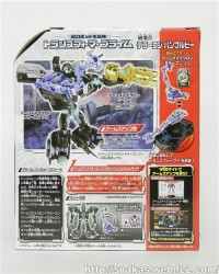 Transformers News: Takara Tomy Aeon Exclusive Terrorcon Bumblebee Translated Bio