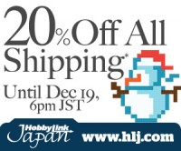 HLJ 20% Off Shipping Campaign