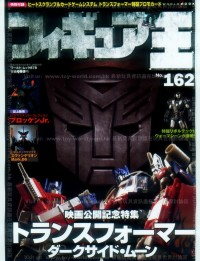 Transformers News: Scanned Images of Figure King 162 - Takara DOTM Figures, MP9B, MP10 & Many More