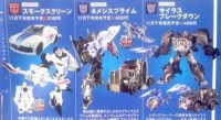 Transformers News: New Magazine Scans Reveal AM-24 Silas Breakdown, AM-25 Nemesis Prime, AM-26 Smokescreen, & More