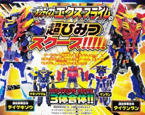 Transformers News: Takara Tomy Transformers Go! G26 Optimus Exprime Combined Images