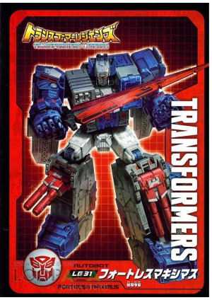 Takara Tomy Transformers Legends Fortress Maximus Manga and Box Art