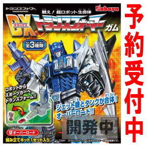 Transformers News: Introducing Kabaya Overlord and Road Caesar DX Gum Kits