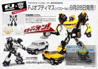 Transformers News: ROBOTKINGDOM .COM Newsletter #1255