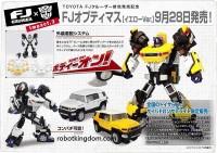 ROBOTKINGDOM .COM Newsletter #1255