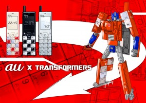 Transformers News: au x Transformers Mobile Phone Figures Revealed