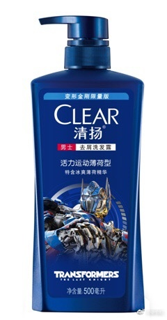 Transformers: The Last Knight Shampoo and more listed on Taobao