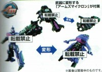 Transformers News: Takara Tomy Transformers Prime Arms Micron AM-27 Ultra Magnus & AM-29 Shockwave Images