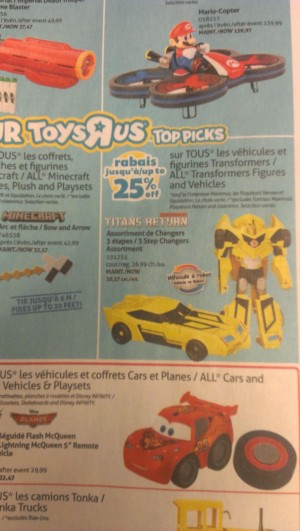 Transformers News: Titans Return Wave 2 Deluxes at Walmart.ca and 25% off all Transformers at Toysrus.ca