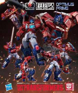 Multiple Images of Flame Toys Transformers Kuro Kara Kuri 04 Optimus Prime Now Up for Pre Order