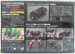 Transformers News: Takara Tomy Transformers Masterpiece MP-12G G2 Sideswipe Packaging Images
