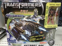 Transformers News: Target Exclusive Cyberverse Ark with Bonus Sentinel Prime