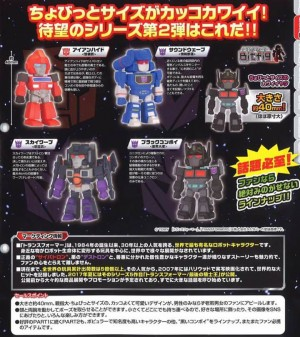 Transformers News: First Image of Takara Transformers Bitfigs Part 2
