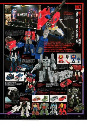 Hi Res Scans of Figure King Magazine 247 With Legendary Optimus, Siege, MP Optimus V3 and More