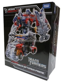 Transformers News: eHobbyBaseShop.com Weekly Newsletter - November 6th, 2012