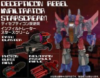 Transformers News: Million Publishing Exclusive Infiltrator Starscream
