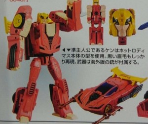 Clearer Images of Takara Tomy Transformers X Street Fighter II Figures