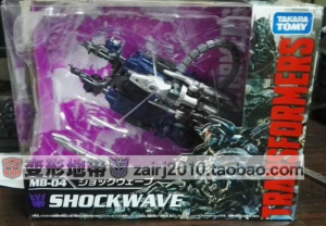 Transformers News: Takara 10th Anniversary 'Movie The Best' Shockwave Packaging Revealed