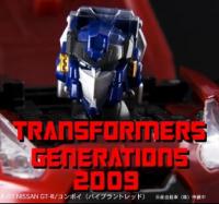 Transformers Generations Book 3 Update:  Guido's Art Sample