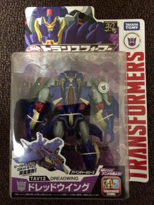 Transformers News: In Box pictures of TAV Dreadwing and Bumblebee and Steeljaw 2 pack