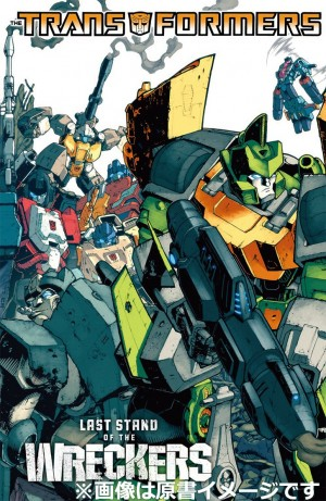 Transformers News: Japanese Translation of IDW's Last Stand of the Wreckers Announced