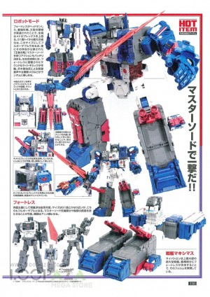 Transformers News: Takara Tomy Transformers Legends LG31 Fortress Maximus Images