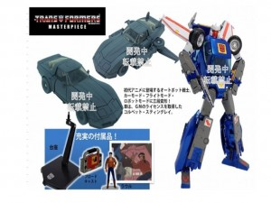 Transformers News: YaHobby.com New Arrivals & Weekly Clearance March 6, 2015