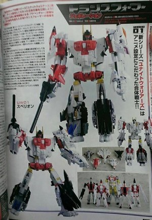 Transformers News: Takara Transformers Unite UW-01 Superion with Slingshot