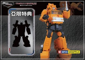 Transformers News: Transformers Asia Masterpiece MP-35 Grapple Exclusive Die-Cast Minifigure