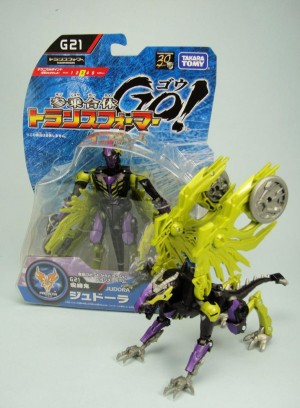 Transformers News: In-Hand Image: Takara Tomy Transformers Go! G21 Judora
