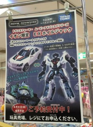 Transformers News: Takara Tomy Transformers: Lost Age Movie Advanced AD16 Dino Video Review and Wheeljack Image