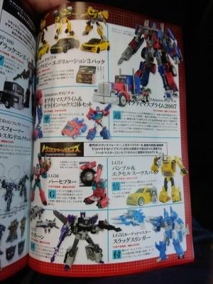 Figure King #234 Images: Takara Legends Slugslinger, Optimus Prime Evolution Two-Pack, Perceptor, and More