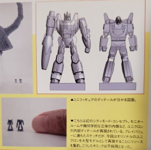 Transformers News: Updated Look at Hot Rod and Galvatron Mini Figures Included With HasLab Unicron