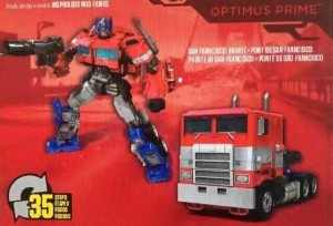 Leaked image of the back of the box of Studio Series 38 Bumblebee movie Optimus Prime