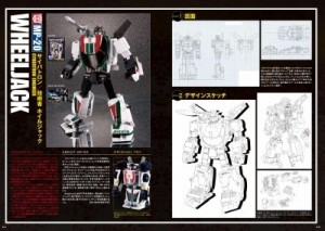 Transformers News: Transformers Masterpiece Official Guide Preview Pages