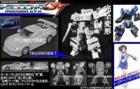 Transformers News: Super GT Optimus Prime and Star Saber Prototype Images
