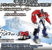 Transformers News: Takara Website Update With New United Pictures