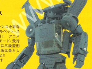 Transformers News: New Image of Masterpiece Tracks in Tag Hobby Magazine