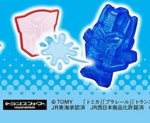 New Japanese Happy Meal All Stars Promotion Featuring Squirting Optimus Prime