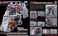 Transformers News: TFsource 11-19 SourceNews!