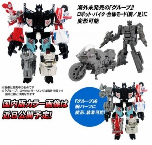 TFsource Weekly SourceNews! Combiner Wars, Warbotron, Machine Boy and More!