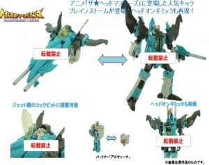 Transformers News: Takara Tomy Transformers Legends LG08 Swarp (Swerve) and Tailgate and LG09 Brainstorm Pre-Orders
