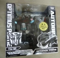 Transformers News: Images from Transformers Museum and Animated Black Convoy In-Package