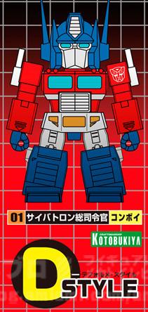 Kotobukiya Announces D-Style Optimus Prime Model Kit