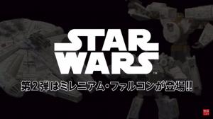 Transformers News: Takara Video Advertisement for Star Wars Powered By Transformers Millennium Falcon